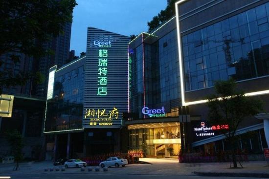 Greet Hotel : Exterior