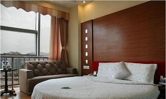Photo of Haoting Commercial Hotel Zhuhai