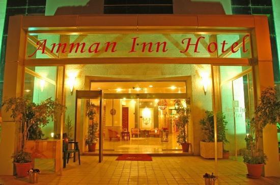 Amman Inn Hotel: entrance