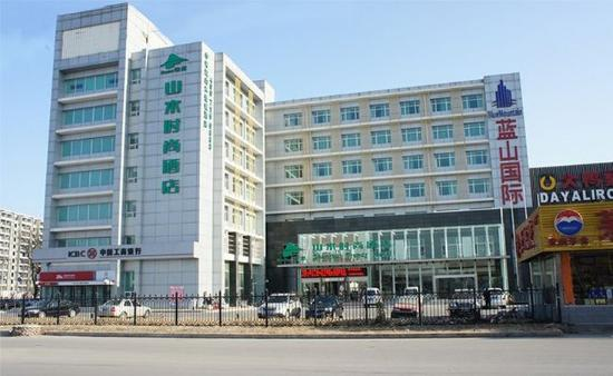 Shanshui Trends Hotel Tianzhu Branch