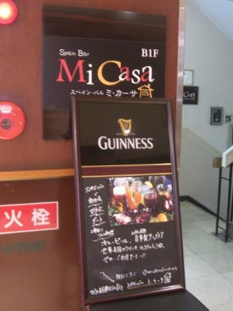 Spain Bar Mi Casa