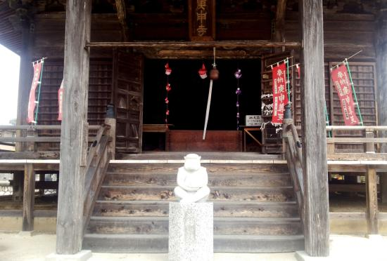 Kongosan Koshinji Temple