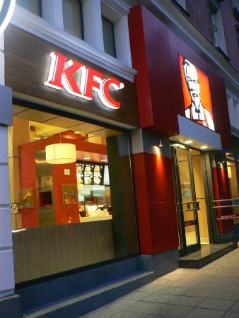 KFC Mall Sofia