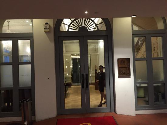 Chijmes Lei Garden Restaurant Front door of restaurant & Front door of restaurant - Picture of Chijmes Lei Garden Restaurant ...
