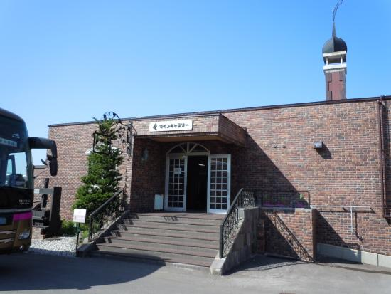 Otaru Wine Gallery