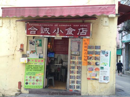 Loja De Can Jas Doce Hap Seng: Shopfront