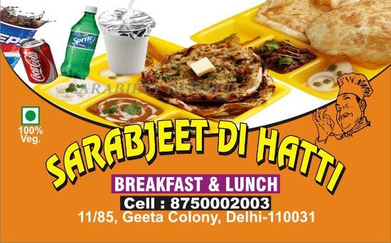Sarabjeet Di Hatti