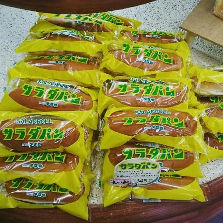 Tsuruya Pan: さらだパン