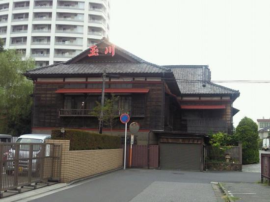 Kappo Ryokan Tamagawa