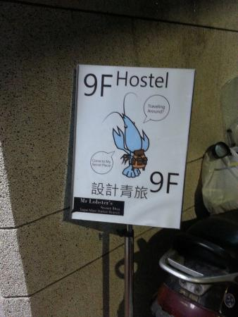 photo0 jpg picture of mr lobster s secret den design hostel rh tripadvisor co uk