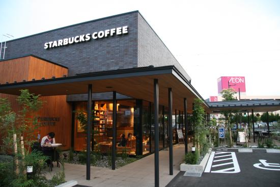 Starbucks Coffee Shamine Tottori