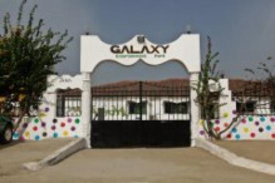 Galaxy Entertainment Park