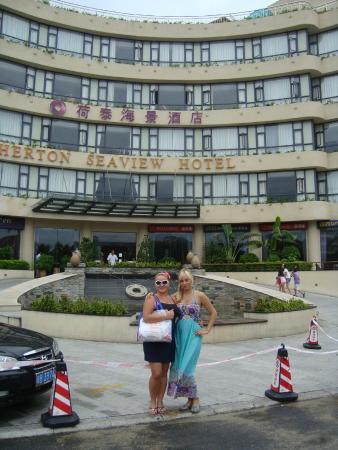 Herton Seaview Hotel: У отеля