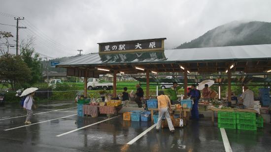 Sato no Eki Ohara