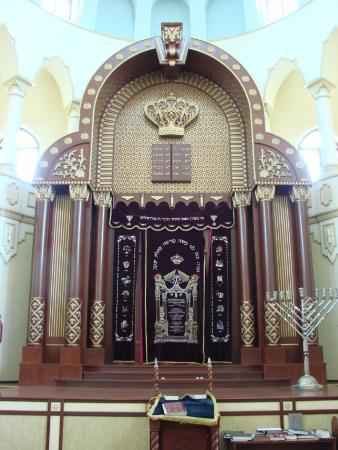 Kharkov Synagogue: Харьковская хоральная синагога