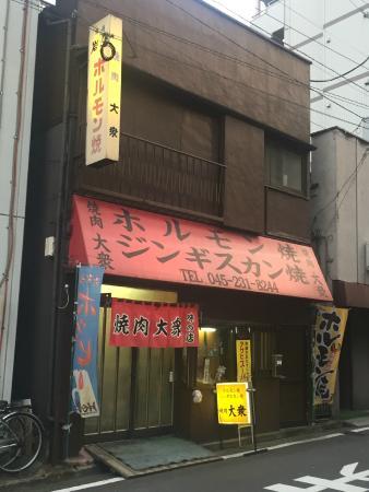 Yakiniku (Grilled meat) Taishu Head office