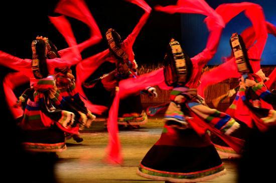 Zang Mi Tibetan Music and Dance Show
