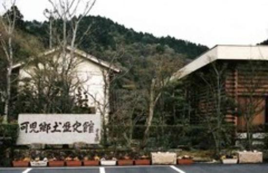 Kani Local History Museum