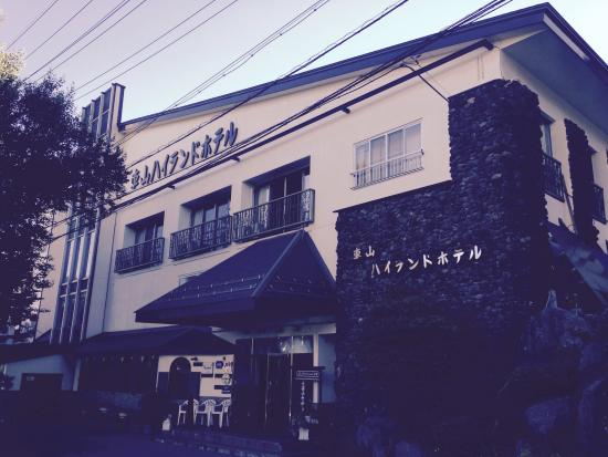 Kurumayama Highland Hotel: 外観