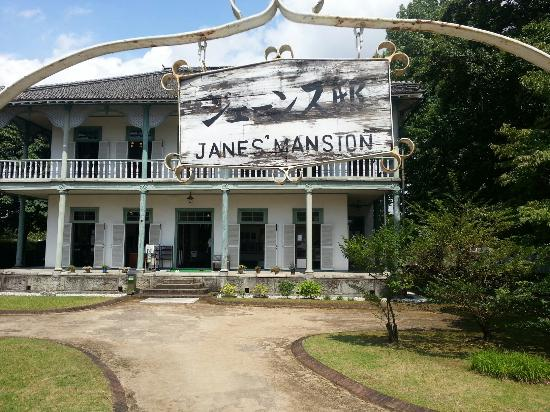 Jane's Mansion Western-style School