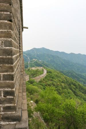 Gran Muralla China en Mutianyu: GW4