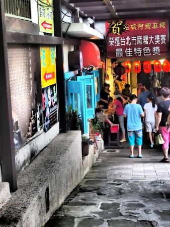 Shihding Old Street