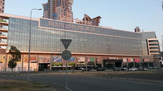 Silver Breeze Shopping Centre