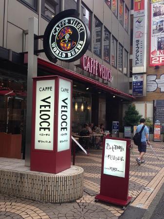 Cafe Veloce Yokohama Station West Exit