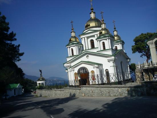 Church of St. Archangel Mikhail