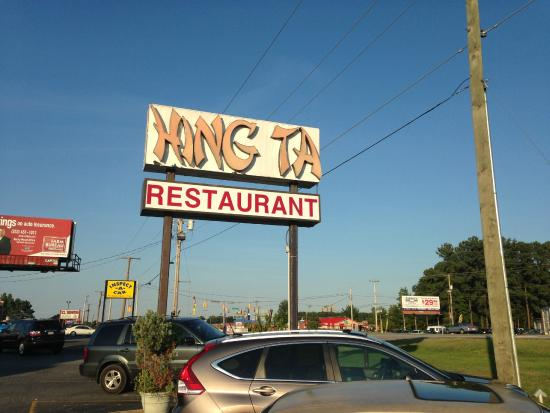 Hing Ta Restaurant: sign