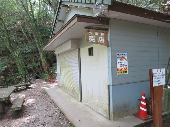 Tsuganeotoshi Falls