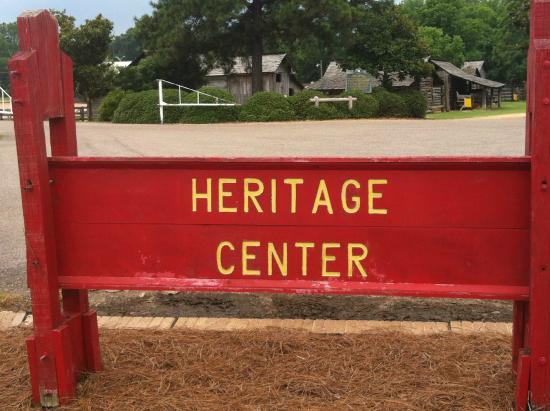 Mississippi Agricultural & Forestry Museum: Heritage Center