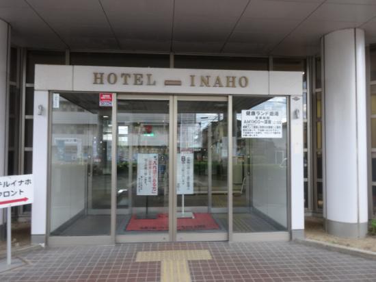Photo of Hotel Inaho Imizu
