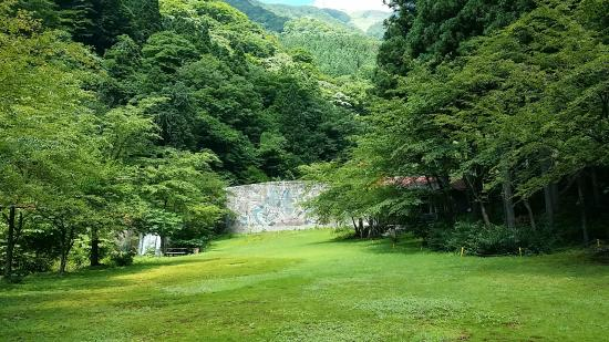 Sazareishi Park