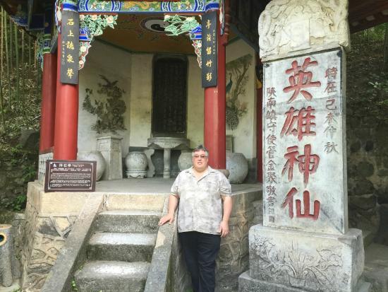Liuba County, Chine : Photo 1