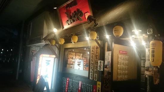 Fukuya Oitaekimae : 店舗外観
