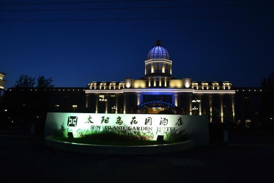 Sun Island Garden Hotel