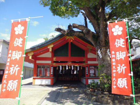 Hattori Tenjingu Shrine