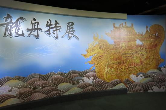 Yang Ming Oceanic Culture and Art Museum