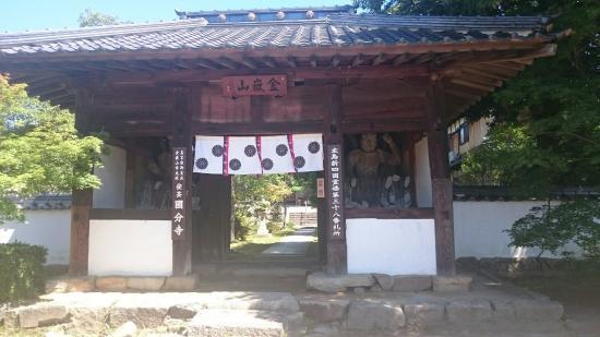 Akikokubunji Temple