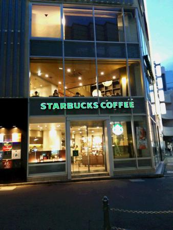 Starbucks Coffee Hirakata Station North Entrance