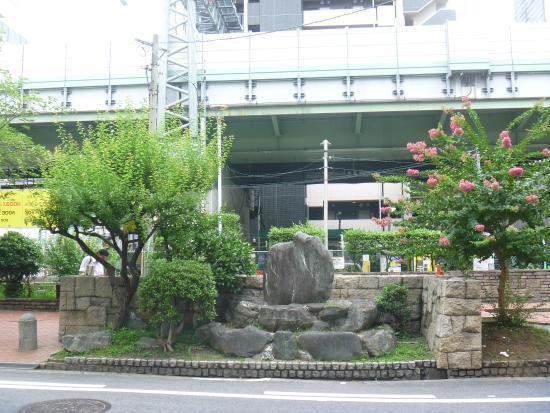 Kyomachibori River Trace Monument