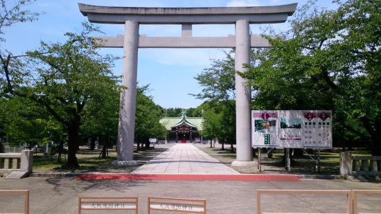 Osaka Gokoku Shrine