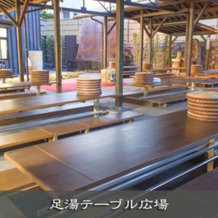 Geothermal Tourism Lab Enma (别府市) - 旅游景点点评 - TripAdvisor