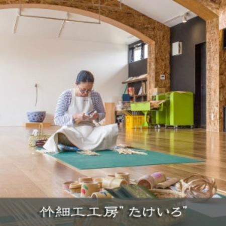 (別府市, 日本)Geothermal Tourism Lab Enma - 旅遊景點評論