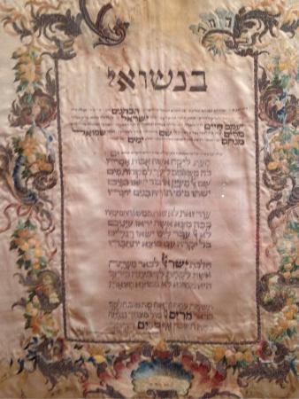 Musée d'Art et d'Histoire du Judaïsme: photo0.jpg