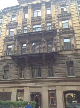 Silver Age: Апартаменты на Пушкинская 5: Балкон