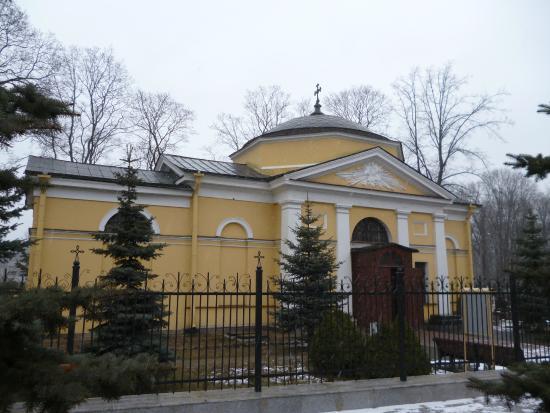 The Armenian Church of the Holy Resurrection