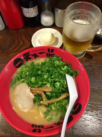 Tenkaippin Shintenchi