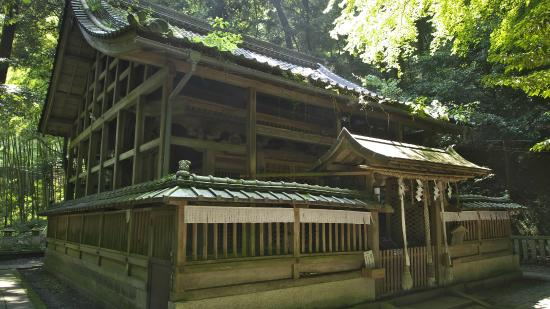 Ogura Shrine